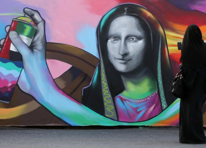 В Екатеринбурге итальянский художник нарисовал на стене общежития 3D арт