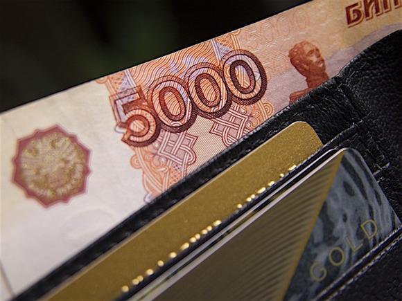 В России назвали регионы с наибольшим неравенством доходов населения