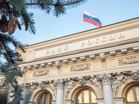 ЦБ РФ советует банкам уведомлять граждан об истекающем сроке вклада