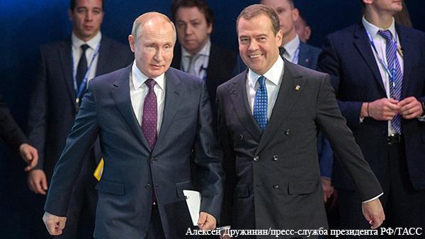 Путин наградил Медведева орденом «За заслуги перед Отечеством» III степени
