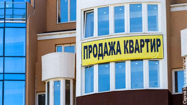 ФАС проверит обоснованность роста цен на жилье в России