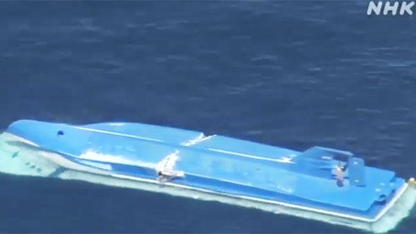 Помощнику капитана российского судна «Амур» в Японии предъявлены обвинения