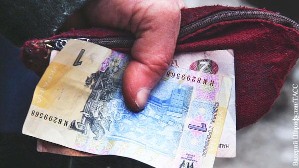На нехватку денег пожаловалась почти половина населения Украины