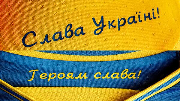 Ассоциация футбола Украины утвердила лозунг «Героям слава!» символом сборной