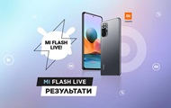 Mi Flash Live: sold-out за 1,5 часа