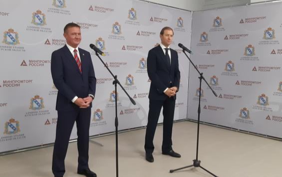 Итоги рабочего визита Министра промышленности в Курскую область