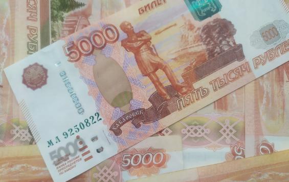 В Курской области на развитие социальной инфраструктуры направлено 820 млн рублей