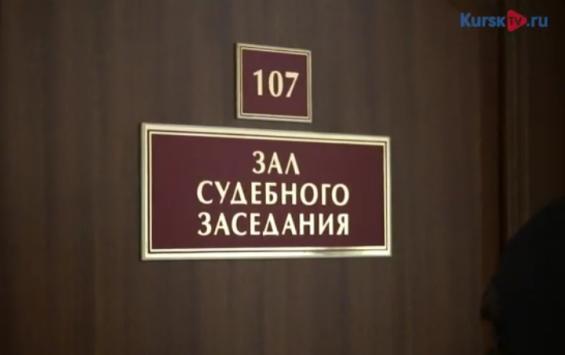 В Курчатове осудили группу лиц за покушение на сбыт наркотиков