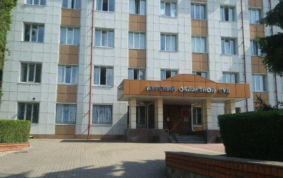 «Квадра» выплатит курянке более 100 тысяч рублей за открытый люк