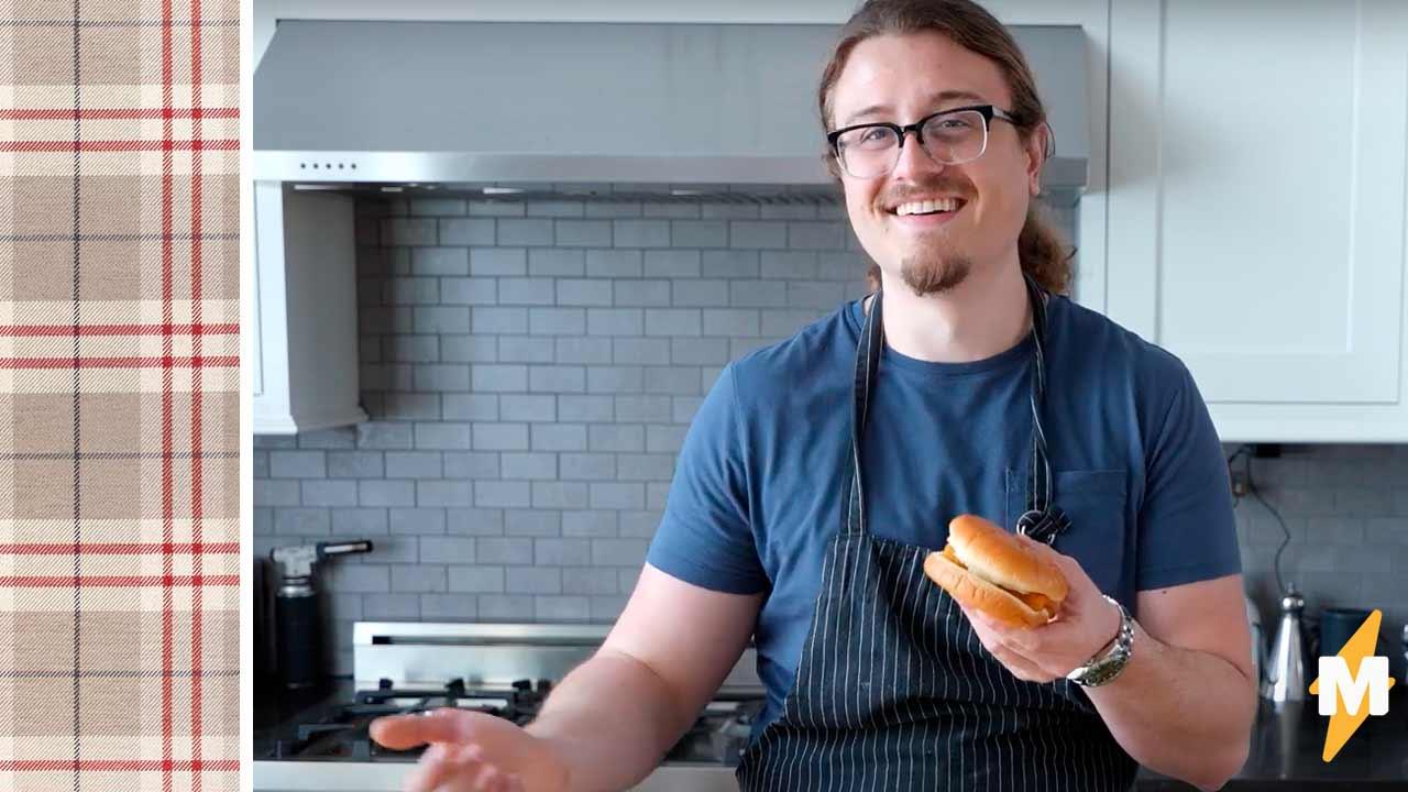 Блогер сделал «Филе-О-Фиш», и для фастфуда плохие новости. От вида бургера никому не хочется есть в «Маке»