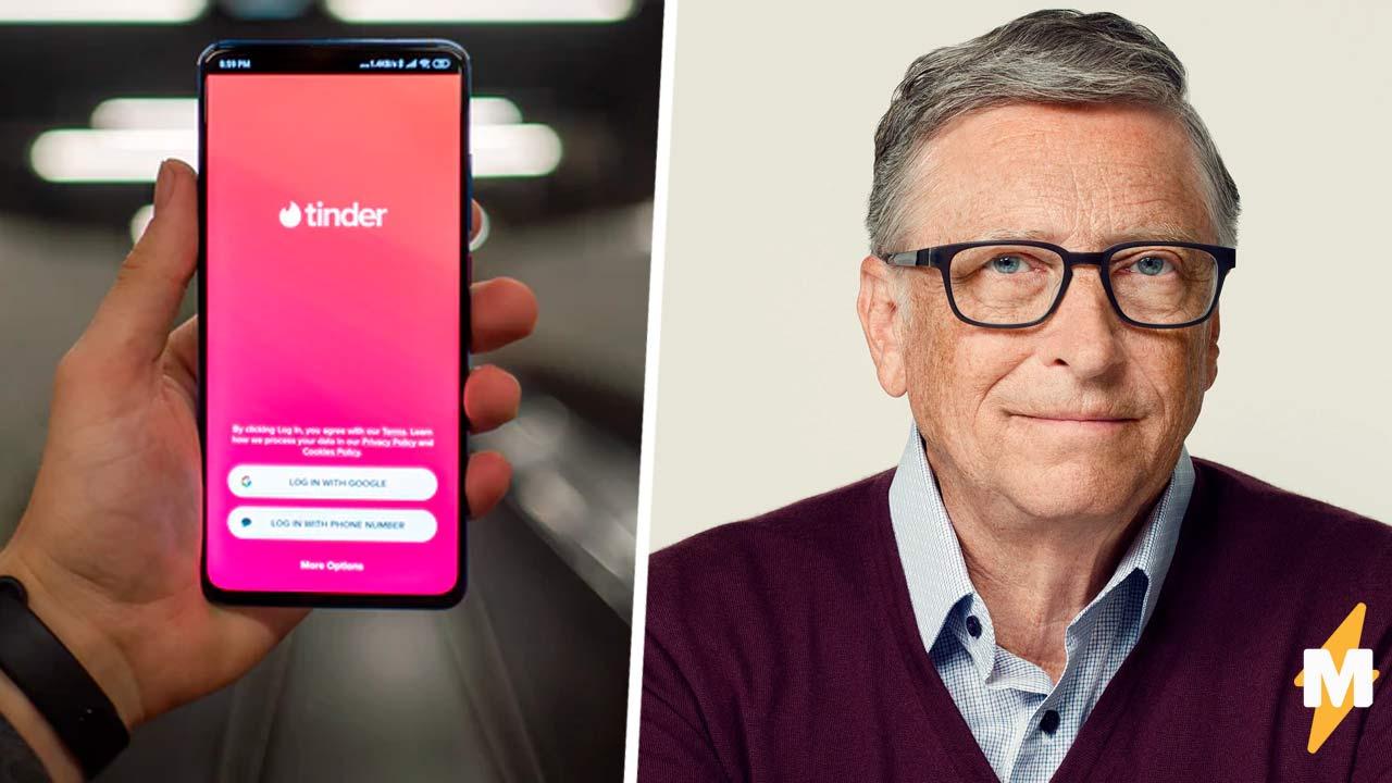 Инстаграм Билла Гейтса превратился в тиндер. Люди узнали о разводе четы и устроили «Давай поженимся» в директе
