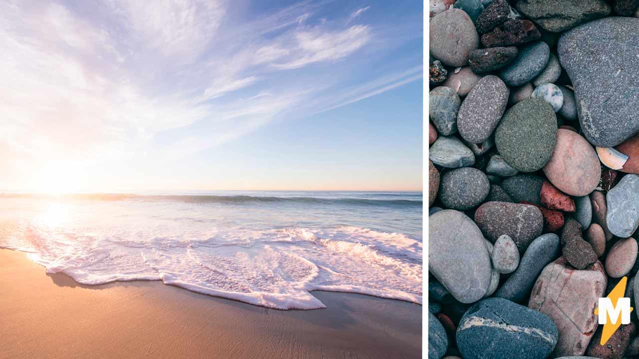 Женщина нашла фигурку на пляже и не зря взяла с собой. Вместе с ней в карман попала боль коллекционеров