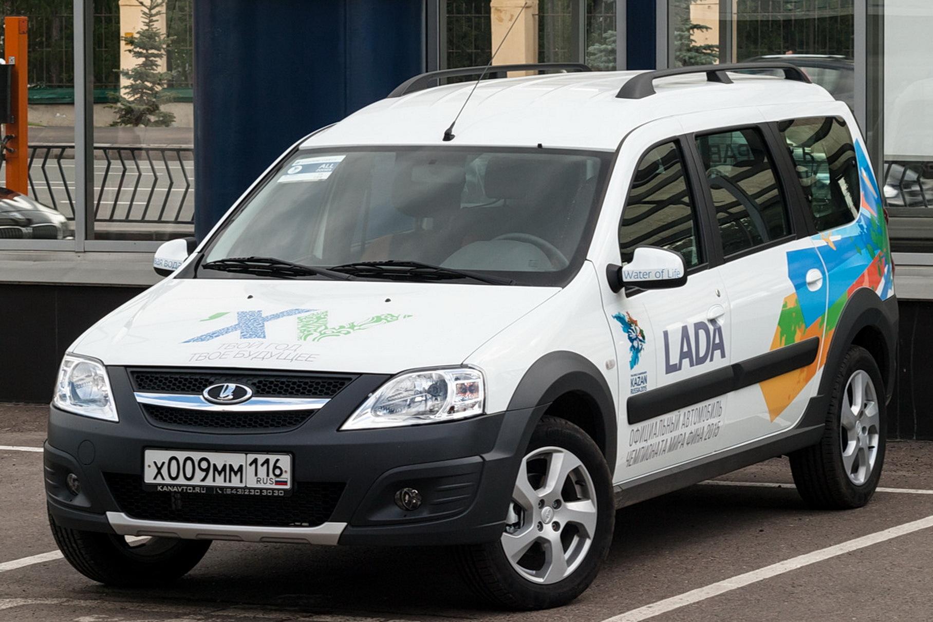 АвтоВАЗ прекратил продажи самых экономичных Lada Largus