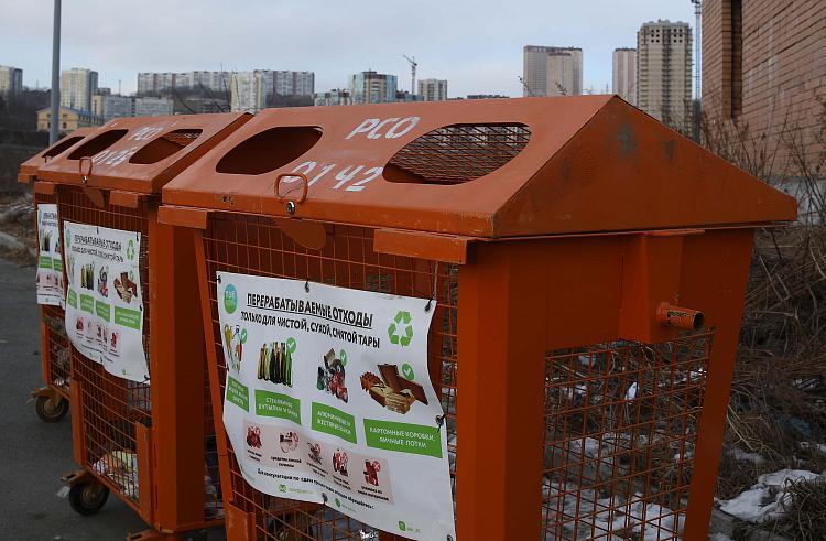 В Приморье на экофоруме обсудят вопросы обращения с отходами и экологическое волонтерство