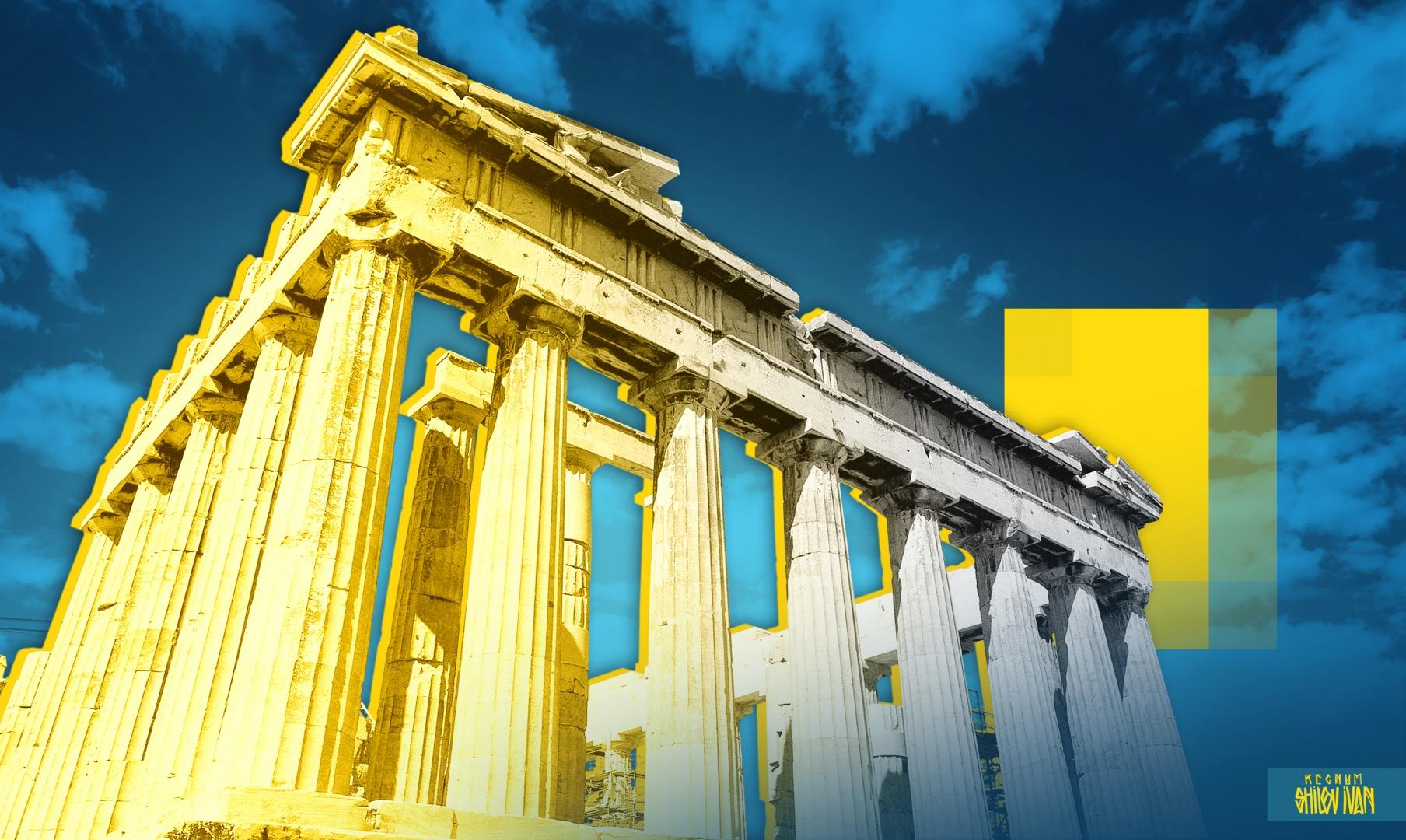 Греция всерьёз хочет призвать ЕС на войну с Турцией?