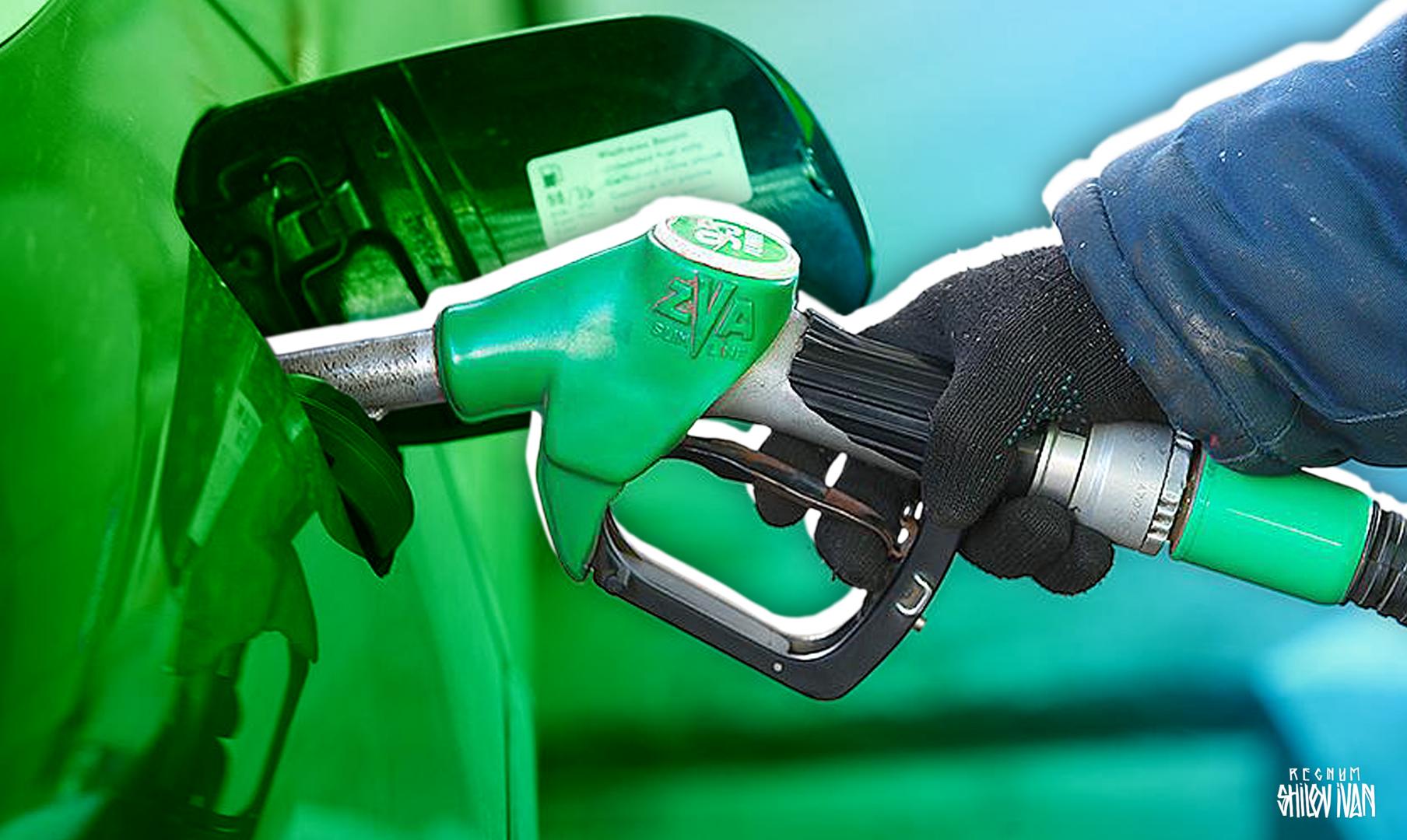 Минфин ждет снижения цен на бензин через год
