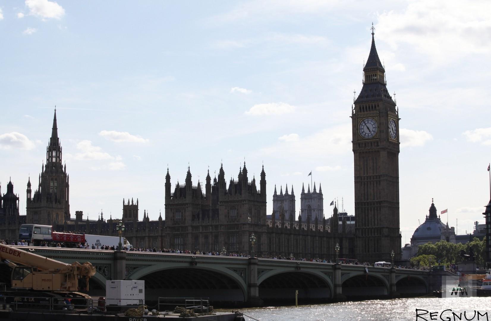 Россия ввела персональные санкции в отношении подданных Великобритании