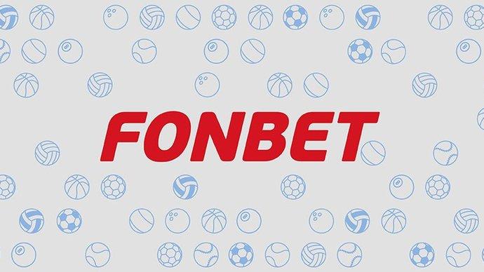 Прогноз на матч ««Тоттенхэм» – «Манчестер Сити» 21 ноября от Фонбет: ставки и коэффициенты букмекера