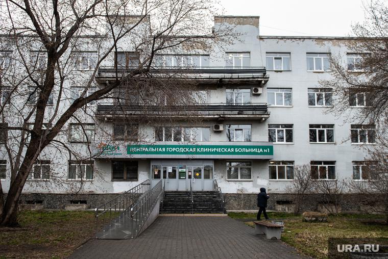 Коронавирус в Свердловской области: из больницы №1 сбежал пациент с COVID-19, в регионе ограничили продажу алкоголя. Последние новости 21 апреля