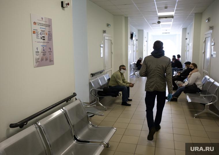 Коронавирус в ХМАО: рассылают фейки о зараженных медиках, сбежал пациент с подозрением на COVID-19. Последние новости 23 апреля