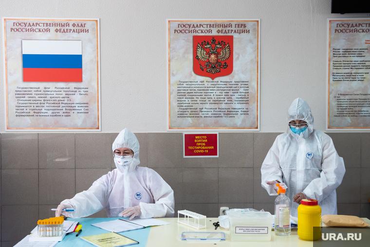 Коронавирус в Пермском крае: последние новости 26 мая. COVID-19 распространился еще на три территории