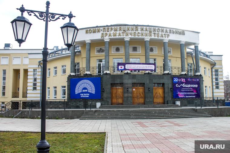 Коронавирус в Пермском крае: последние новости 4 июня. Курентзис в городе, а актеры таксуют