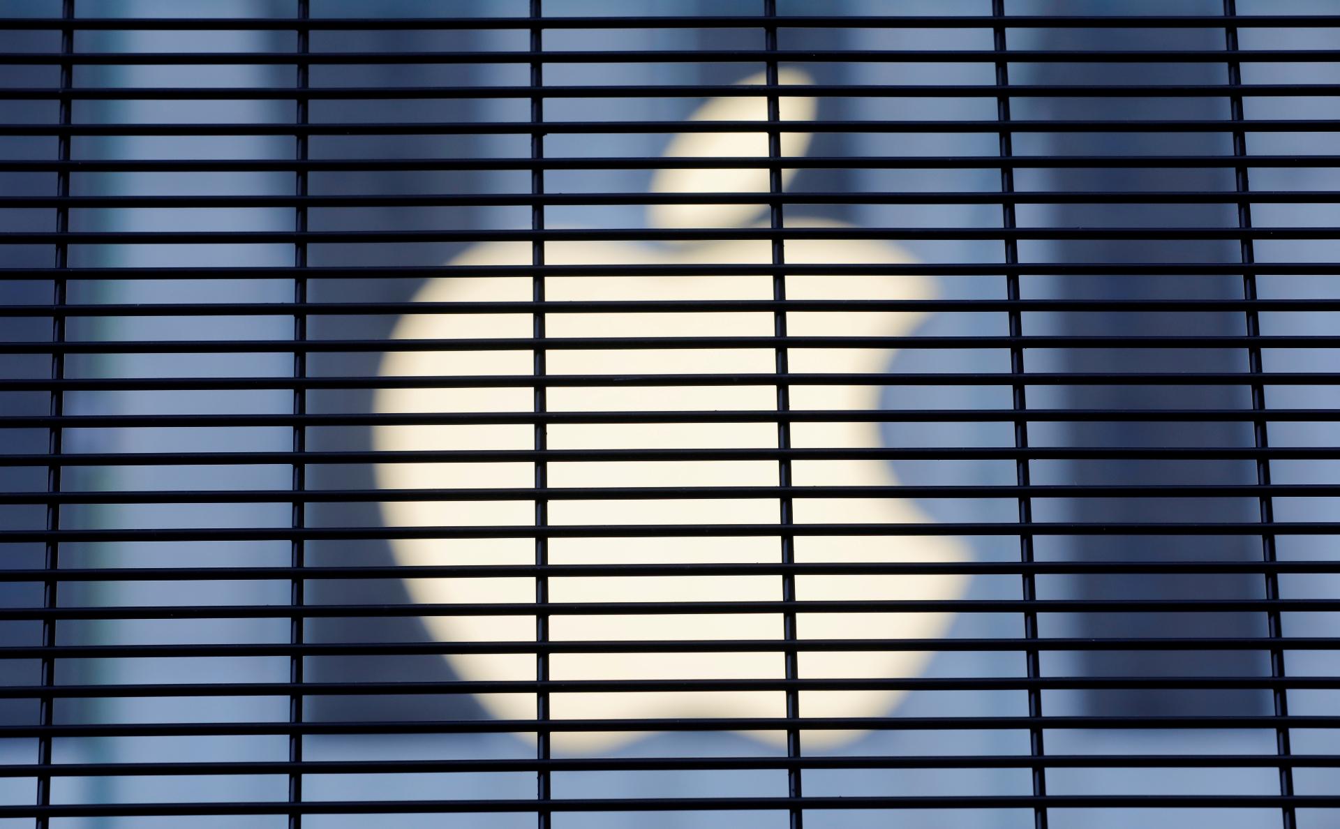 Bloomberg узнал об обновлениях в iOS 15 от Apple