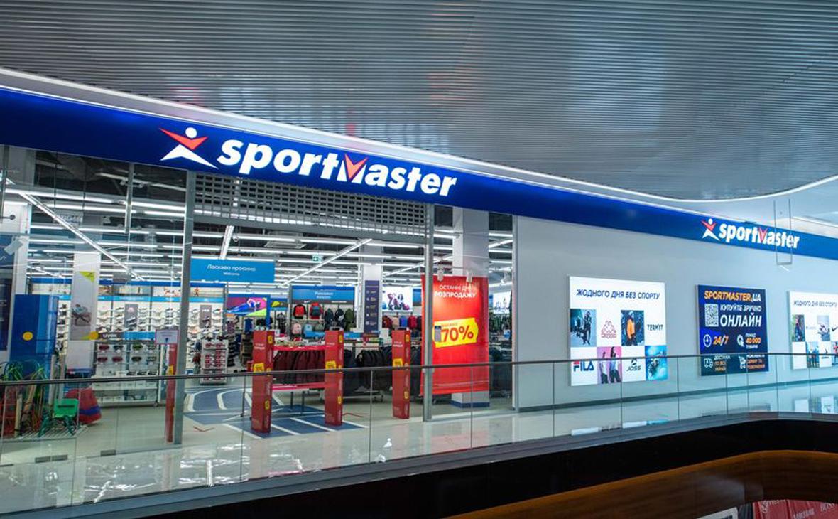 СБУ назвала причину введения санкций против «Спортмастера»