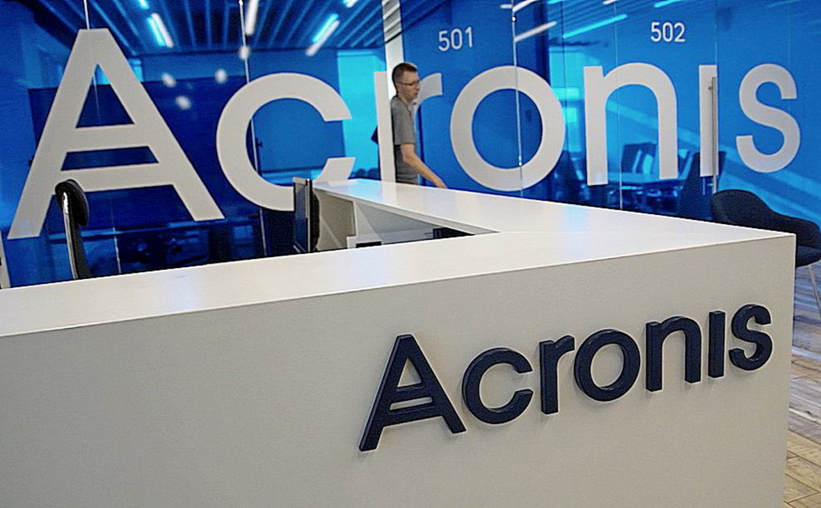 ИТ-компания Acronis выходцев из России привлекла более $250 млн