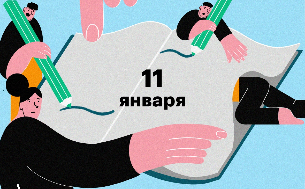 Новый импичмент Трампа, Пашинян и Алиев в Москве. Главные новости РБК