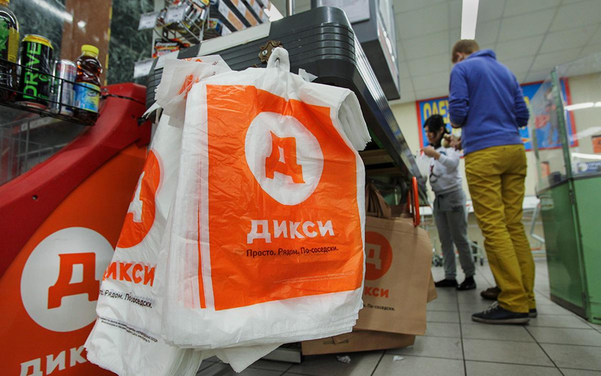 «Магнит» закрыл сделку по покупке магазинов «Дикси»