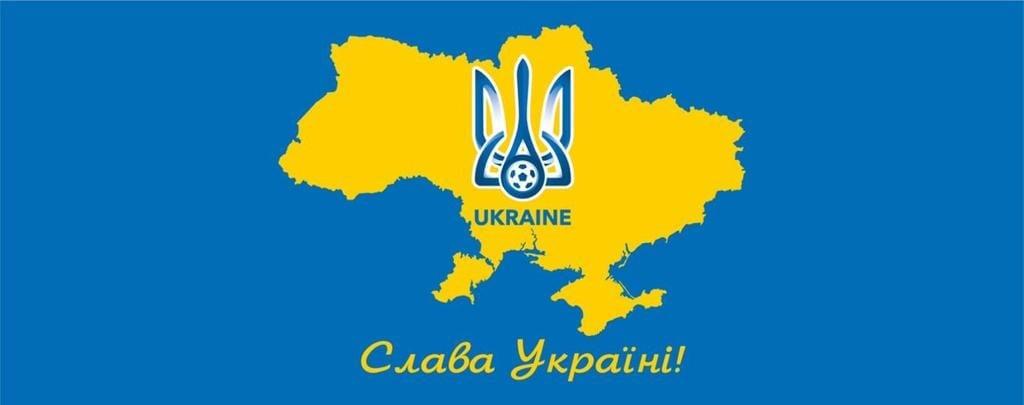 Поверх надписи «Героям слава» на форме Украины добавят эмблему сборных с картой страны, тризубом и надписью «Слава Украине»