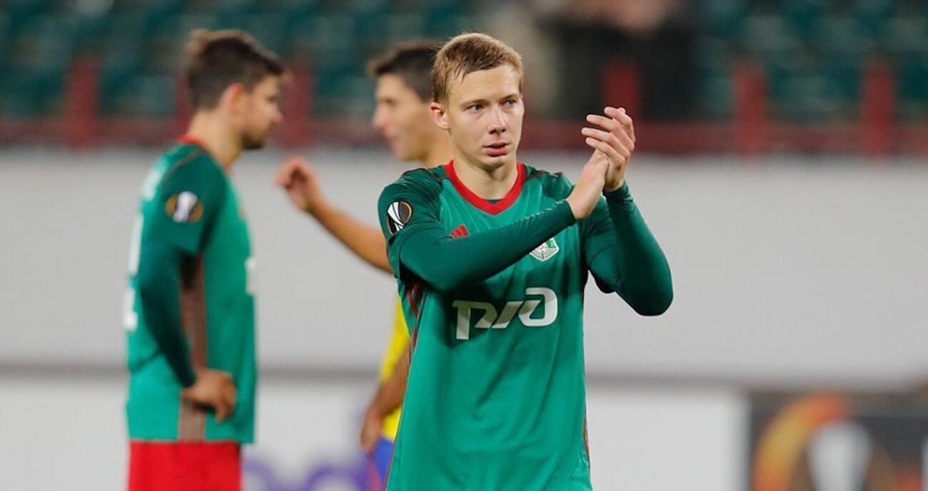 Экс-игрок «Локомотива» Лысов завершит карьеру в 23 года. У него проблемы с сосудами