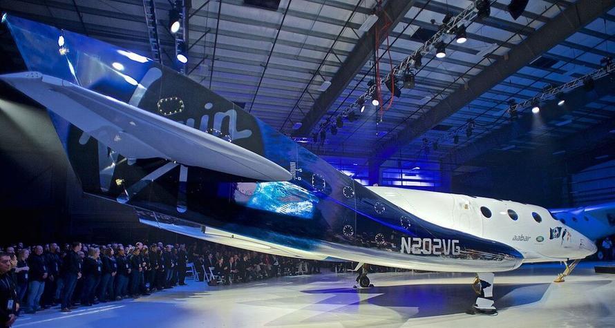 Акции Virgin Galactic упали на 9% после успешного полёта основателя Blue Origin в космос