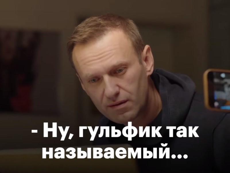 Из официально предоставленной карты Алексея Навального исчезли анализы крови