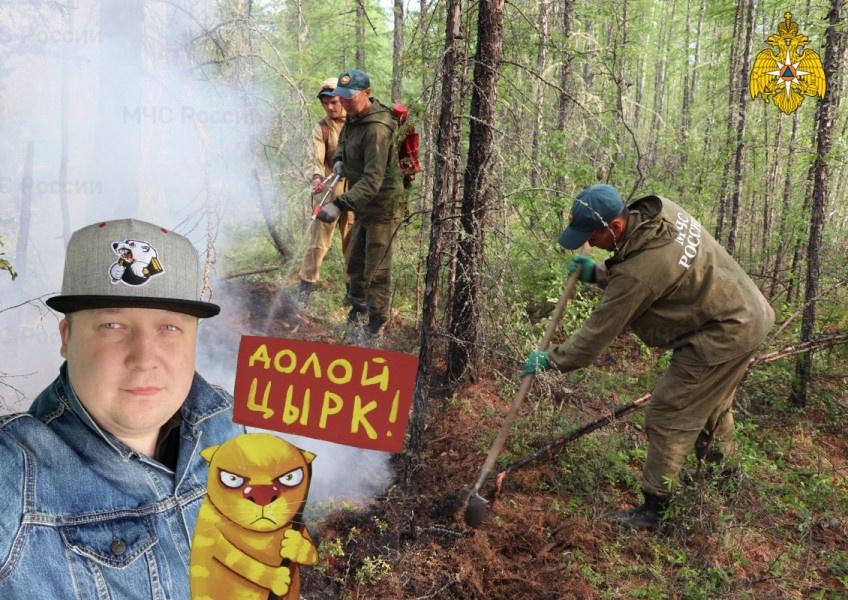 Член эко-партии врезал главе Якутии, обвинившему в лесных пожарах сухие грозы