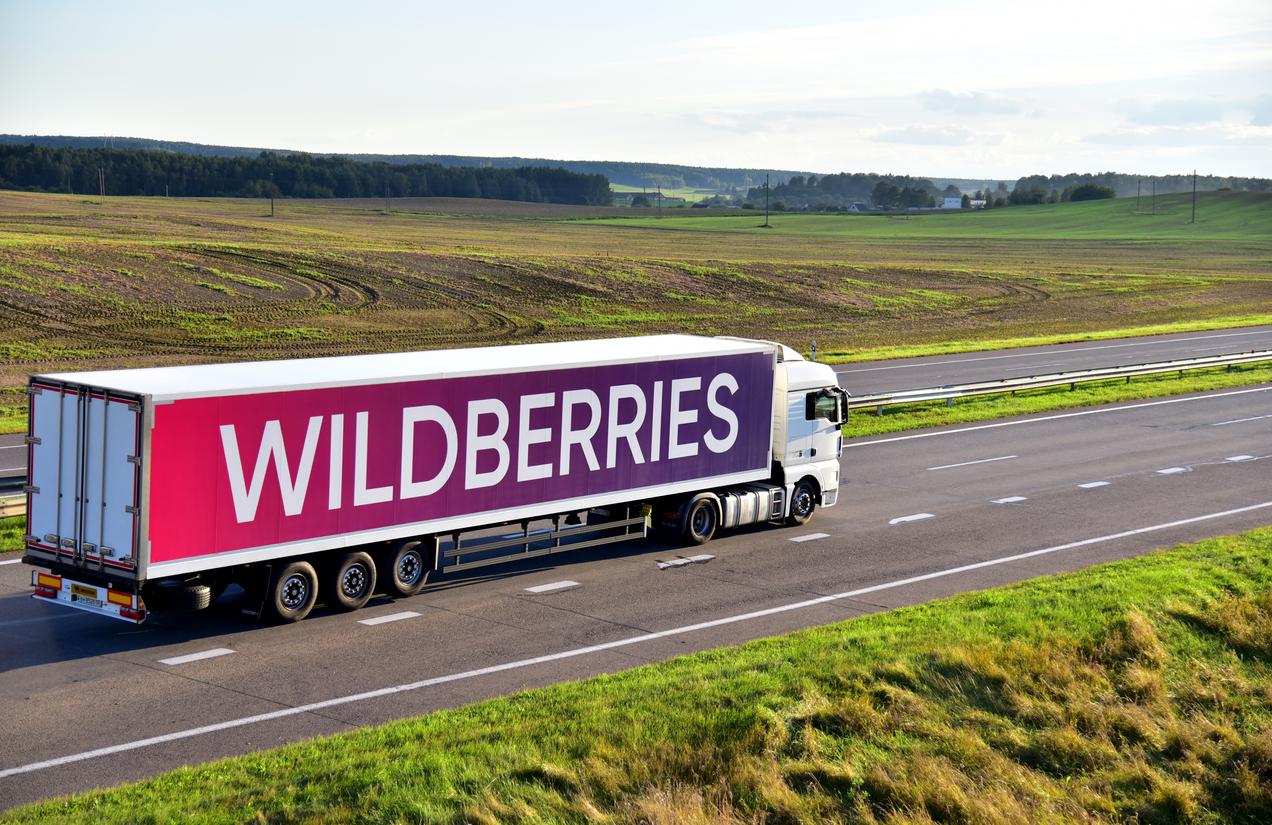 Wildberries: продажи товаров МСП через мобильное приложение увеличились на 121%