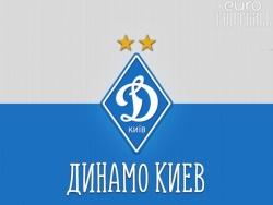 «Динамо» на свое поле не смогло обыграть «Мариуполь»