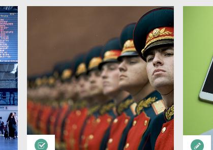 Американские социологи перепутали российских военных с французскими
