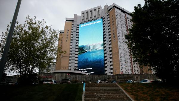 На медиаэкранах по всей стране покажут уникальные фотографии и видео флага России