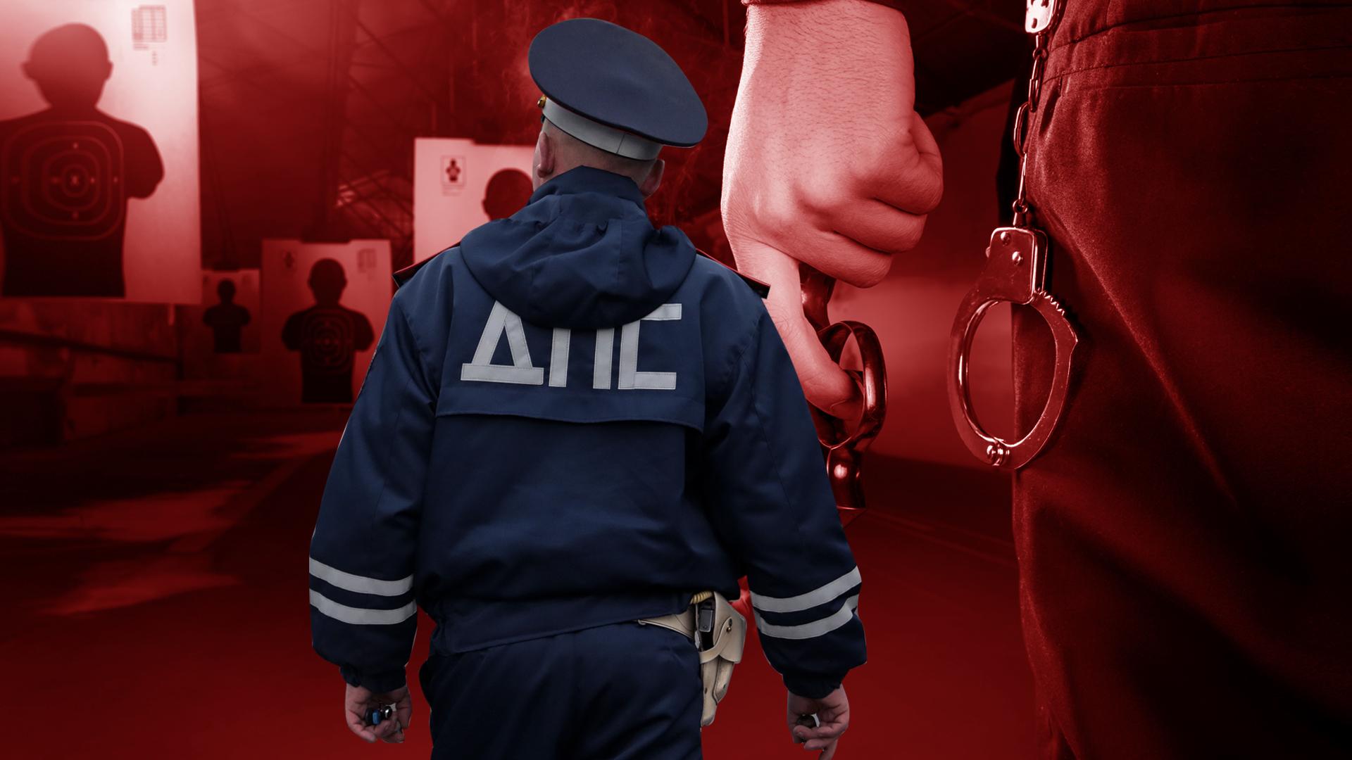 Шьём дело: Как следователи 'работали' с гаишником, застрелившим под Новосибирском опасного нарушителя