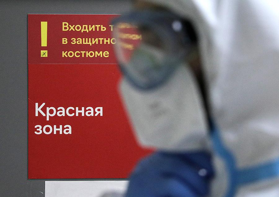 Власти России открыты в вопросах, касающихся пандемии ковида, заявил Песков